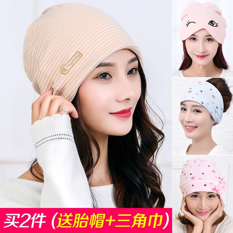 Trăng hat mẹ hat phụ nữ mang thai tháng giày tháng vớ mùa xuân và mùa hè phần mỏng sau sinh giam giữ nguồn cung cấp 4 bộ