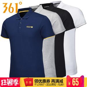 361 độ của nam giới thể thao ngắn tay T-Shirt mùa hè mới 361 thoải mái ve áo ngắn tay áo polo 551724860A