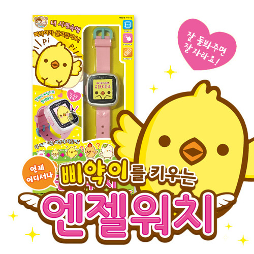 『HIỂN THỊ Trạm Hàn Quốc』 Chính hãng mua phim hoạt hình dễ thương nhỏ màu vàng gà con bé tương tác thông minh xem đồ chơi