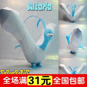 Pokémon Tanabata Bluebird Giấy Mô Hình Anime Giấy Đồ Chơi Pokemon Giấy Khuôn 3D Câu Đố