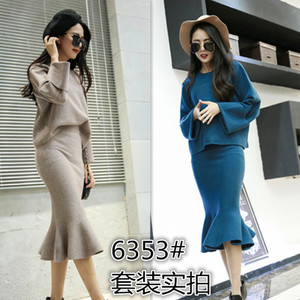 6353#韩版名媛毛衣套装裙女潮秋冬针织衫包臀鱼尾半身裙两件套装