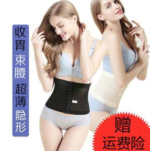 Mùa hè bụng vành đai eo mùa hè siêu mỏng thoáng khí vô hình liền mạch sau sinh giảm béo corset nhựa dây đeo thắt lưng phụ nữ