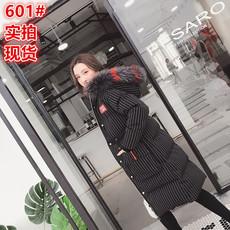 2017冬季新款韩版彩色羽绒服女中长款修身超大毛领韩国加厚外套潮