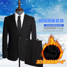 秋冬全加绒外套加厚保暖白领男西服套装商务职业韩版修身免烫西装