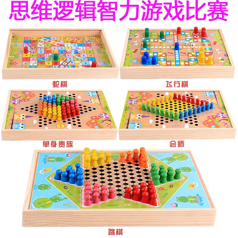 Bay cờ vua trò chơi cờ vua cha mẹ và con đa chức năng máy tính để bàn cờ vua backgammon jump checkers trẻ em cờ vua đồ chơi giáo dục