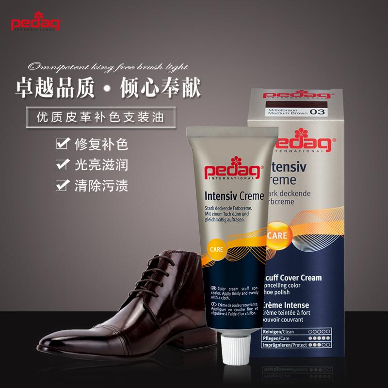 Pedag da nâng cấp màu dầu giày dầu không màu da màu túi da giày dầu màu đen dán