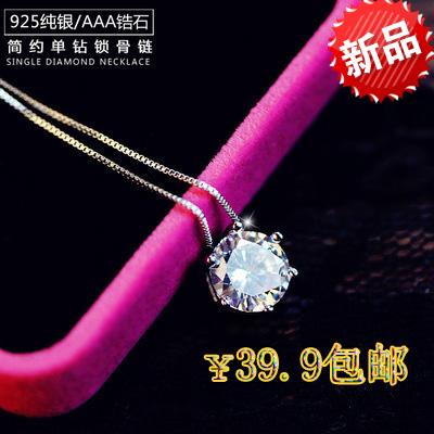 韩国S925银项链女 精致锆石镶嵌锁骨链
