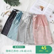 Mùa hè cotton mỏng ra phụ nữ mang thai dạ dày lift quần short điều chỉnh mang thai nhà năm quần XL quần pajama