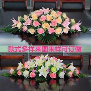 Phòng hội thảo hoa giả mô phỏng hoa phía trước cắm hoa trang trí máy tính để bàn trang trí bảng hoa dài hoa hội nghị trang trí hoa - Hoa nhân tạo / Cây / Trái cây