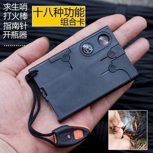 Đa chức năng thẻ dao công cụ kết hợp thẻ dao ngoài trời công cụ cắm trại EDC công cụ quân dao thẻ knife đa mục đích công cụ
