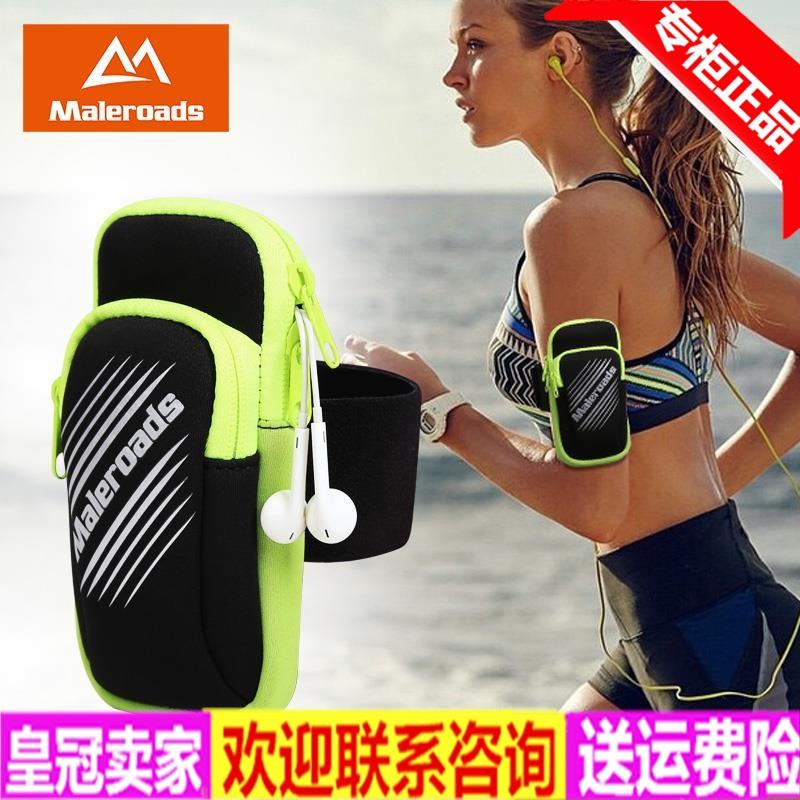 Maleroads Malus phụ kiện chạy móc chìa khóa truy cập kem chống nắng nam khác quần áo phụ kiện MLS8805