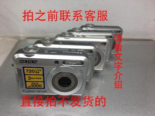 Sony/ sony  DSC-S650 домой цифровой камера старые модель камера фото Машина CCD ретро камера