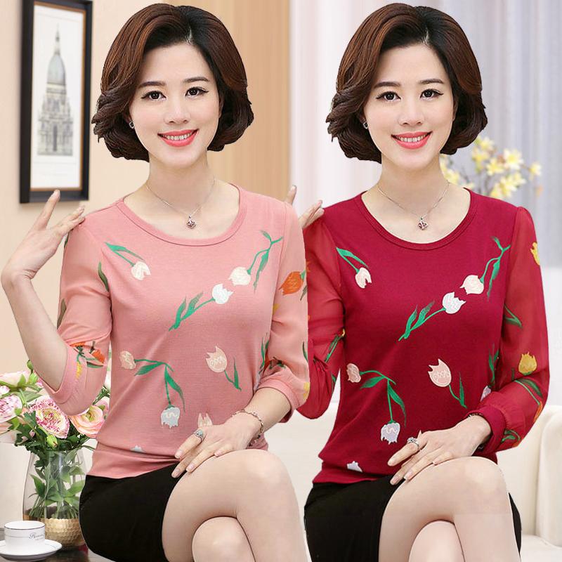 Phụ nữ trung niên của mùa xuân và mùa hè voan dài tay T-Shirt mẹ mặc mùa thu knit đáy áo sơ mi nữ trung niên áo sơ mi