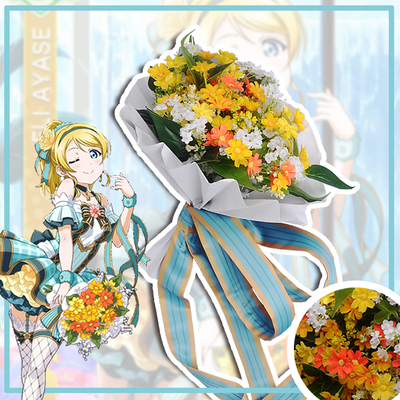 taobao agent Spot butterfly home lovelive bouquet props
