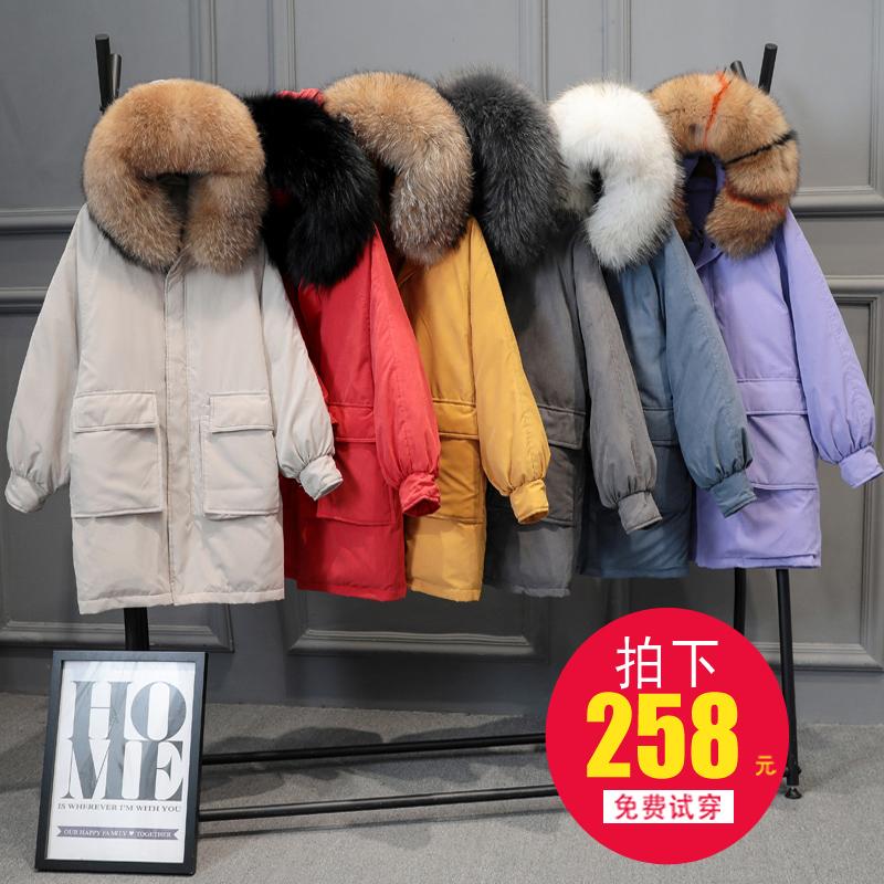 2018 mới chống mùa lớn cổ áo lông thú xuống áo khoác nữ phần dài lỏng dày Hàn Quốc thời trang mùa đông đào da