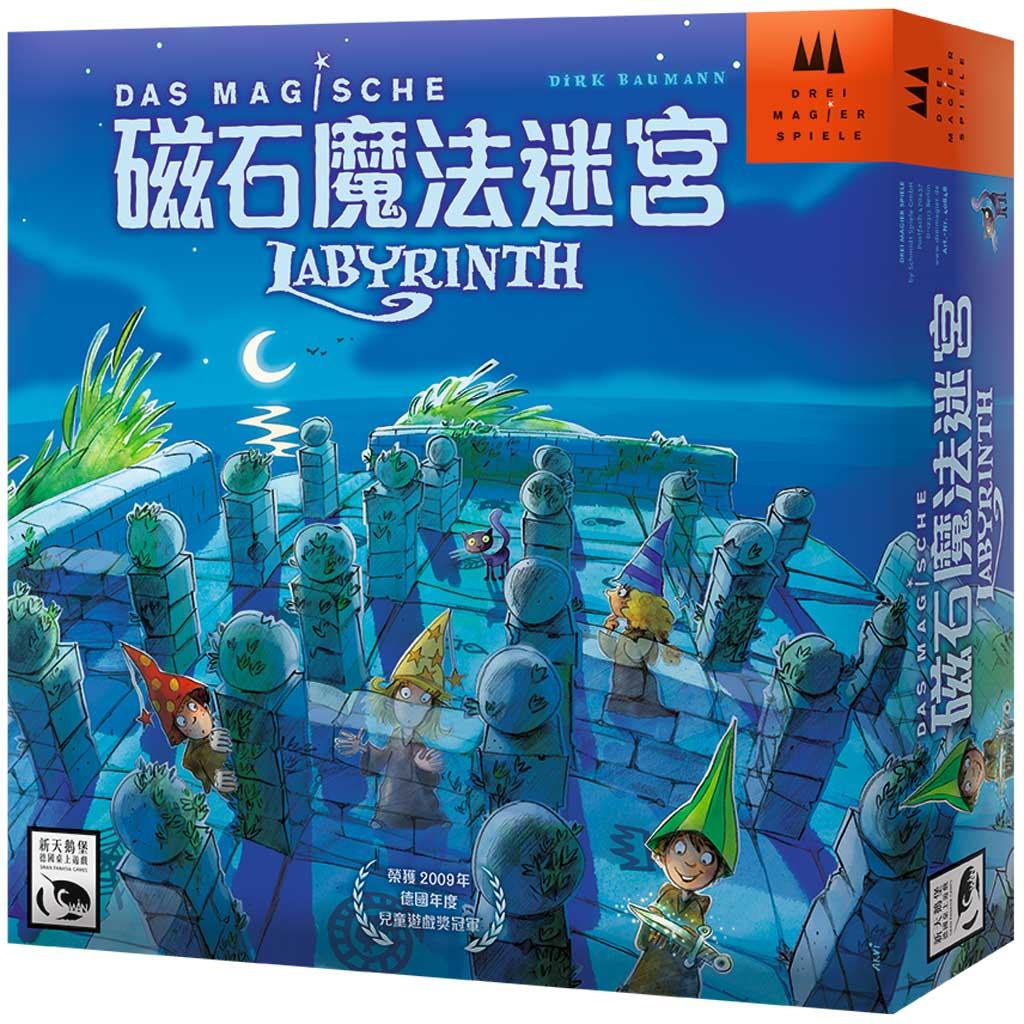Nhập khẩu trí tuệ bảng điện trò chơi nam châm ma thuật mê cung cha mẹ và con trò chơi máy tính để bàn đồ chơi trẻ em 6-10 tuổi tương tác cờ vua