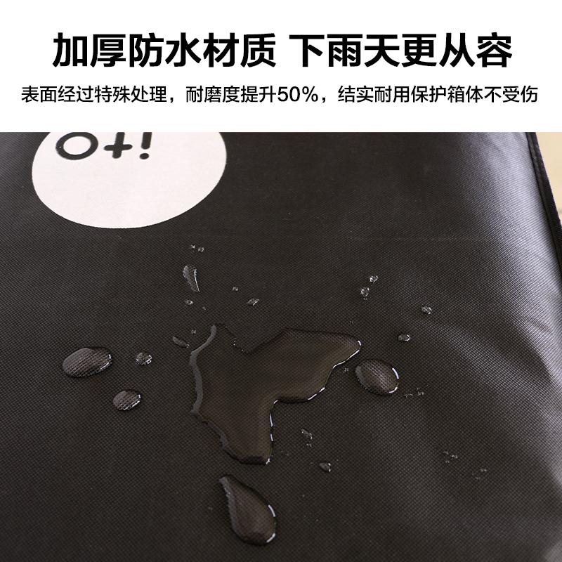 Hành lý liên quan hộp hành lý vali che tay áo hành lý túi chống thấm nước hộp bụi che bụi 26 túi