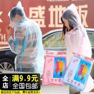 Dùng một lần áo mưa di động dày du lịch du lịch áo mưa mưa quần đặt với ngoài trời đi bộ đường dài cưỡi poncho 9.9
