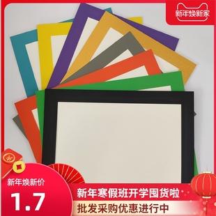Ребенок прекрасный техника цвет джемы фоторамка  8 открыто 4k рамка легко a4A3 бумага рамка 6 дюймовый 7 дюймовый живопись палка рамка