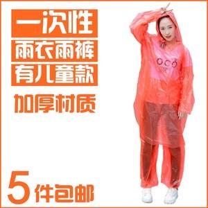 Dùng một lần áo mưa mưa quần phù hợp với người lớn trong suốt ngoài trời chia nhựa poncho không ướt dày không thấm nước trôi sông