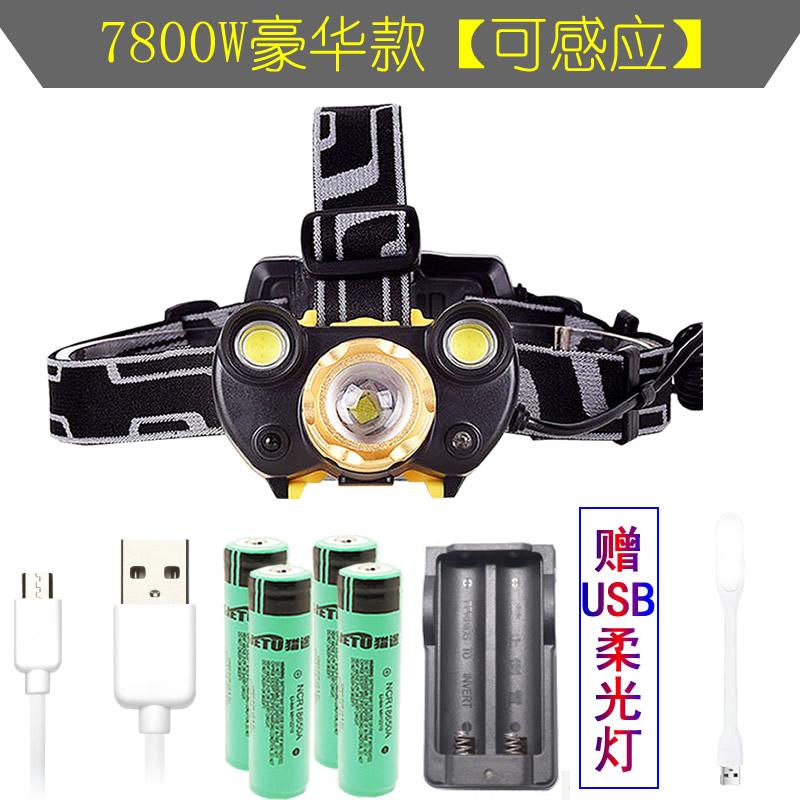 7800 Вт   Q5 три core Zoom Deluxe Set [Индукционная стиль ]