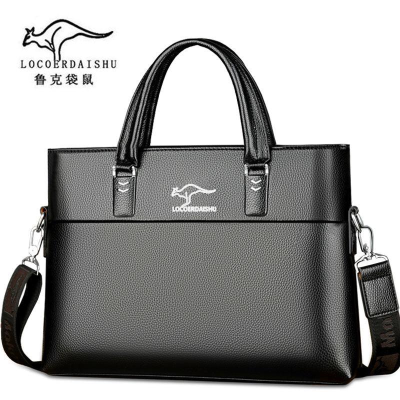 男士公文包横款手提包手拿商务包电脑包