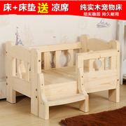 Giường vật nuôi gỗ rắn cũi gỗ Teddy nhỏ cộng với con chó lớn Golden Retriever giường con chó Samoyed bốn mùa phổ