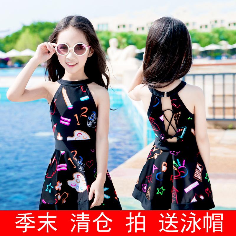 Youyou mới áo tắm cô gái lớn trẻ em Hàn Quốc chia loại váy vuông trẻ em áo tắm cô gái sinh viên đồ bơi