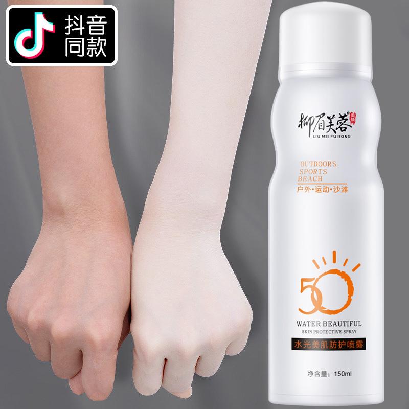 Lắc với cùng một loại kem chống nắng cơ thể phun ngoài trời trang điểm làm trắng không thấm nước UV facial hydrating nam giới và phụ nữ