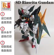 K Giấy Linh Hồn SD Riascita Gundam Gundam Mô Hình Giấy DIY Nhập Khẩu Giấy Đường Thẳng Cắt Miễn Phí
