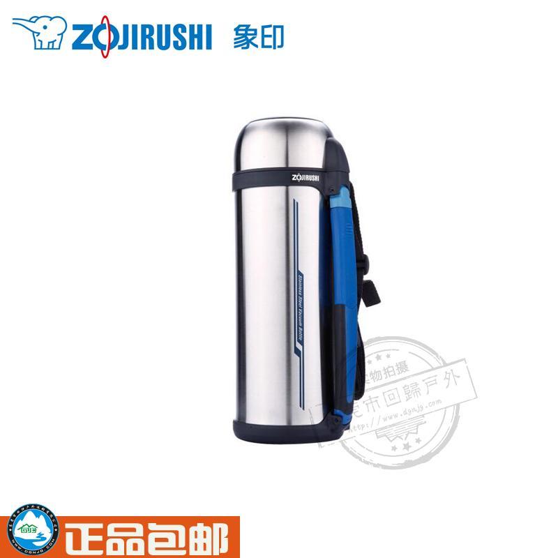 象印ZOJIRUSHI保溫壺不銹鋼附杯蓋保溫瓶大容量旅行杯壺 SF-CC15