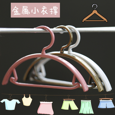 taobao agent ob11 baby clothes accessories   8 points bjd   metal small clothes hanger