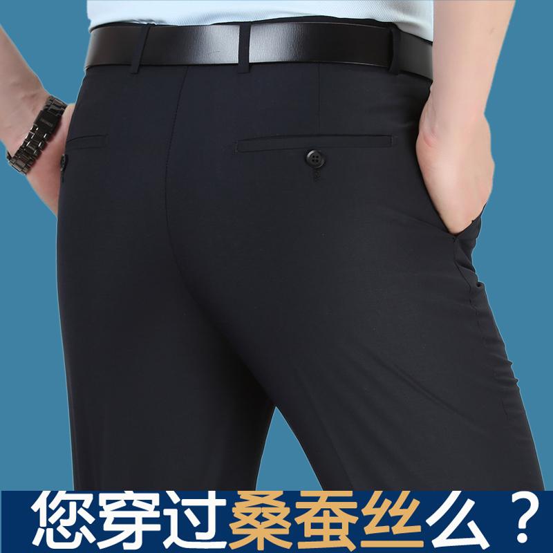 Playboy quần nam quần lụa trung niên mùa hè ống thẳng miễn phí hot cao eo lỏng phần mỏng quần phù hợp với bình thường