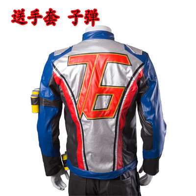 taobao agent Overwatch Cosplay Men's Clothes No. 76 Soldier Leather Jacket Free Gloves COS Manzhan Clothing