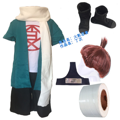 taobao agent Naruto COSPLAY men's clothing Autumn Road Dingji COS clothing anime children's clothing full set