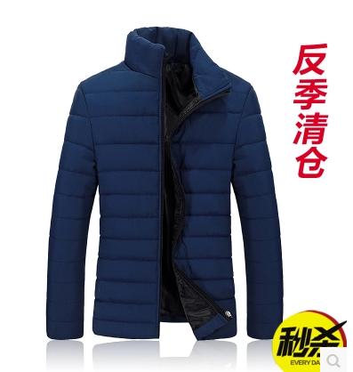 Mùa đông quần áo chống mùa bông người đàn ông Hàn Quốc phiên bản của giải phóng mặt bằng đặc biệt thanh thiếu niên mỏng xu hướng áo khoác nam dày bông áo khoác nam đoạn ngắn