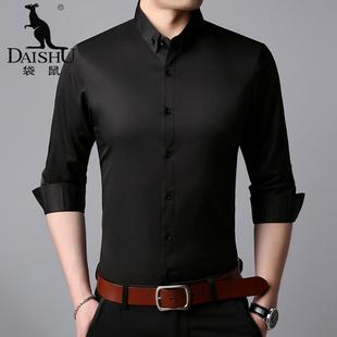 袋鼠修身纯色休闲长袖衬衣休闲男装