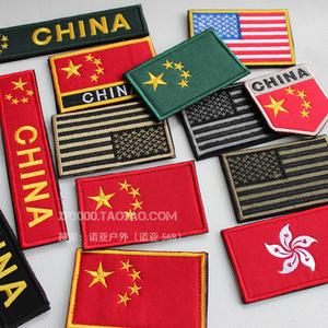 [Năm gói] fan hâm mộ quân đội dán lá cờ quốc gia thêu dán ma thuật chương cờ armband dán cờ cho đất nước