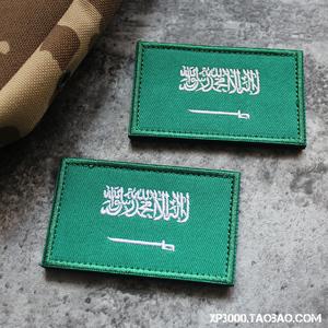 Vương quốc của Saudi Arabia Cờ Thêu Velcro Stick Badge Ngoài Trời Gói Áo Khoác Nhãn Dán Nhận Dạng Vá Sticker