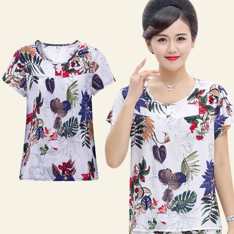Trung niên bông áo bông đồ ngủ nữ mùa hè đơn mảnh dịch vụ nhà kích thước lớn bông nhân tạo ngắn tay T-Shirt mẹ