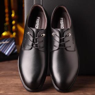 新款男士皮鞋商务经典正装男鞋