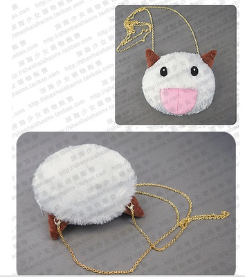 taobao agent 17 yuan redemption】lol small white hair ball coin purse is very small, see the description