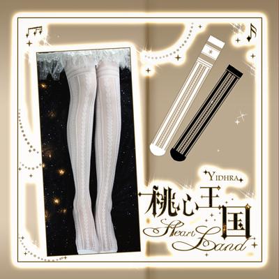 taobao agent Yidhra Dream Witch Original {Peach Heart Kingdom}Heart Land Summer Lolita Stockings