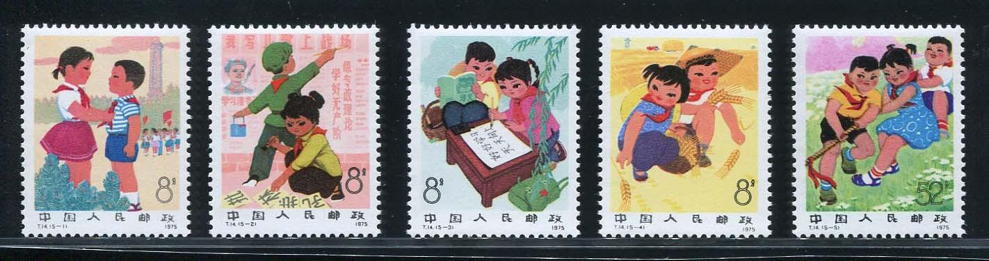 T14 Tem Trung Quốc mới của trẻ em Keo gốc Bao gồm tất cả các sản phẩm