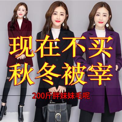 Kích thước lớn của phụ nữ chất béo mm200 £ áo len mùa thu và áo khoác mùa đông Hàn Quốc phiên bản của chống mùa dài phần đôi phải đối mặt với nhung con trai