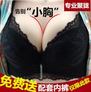 Sâu v sexy phụ nữ điều chỉnh đồ lót siêu dày dày thu thập ngực nhỏ mà không có vòng thép trên bộ đồ lót áo ngực