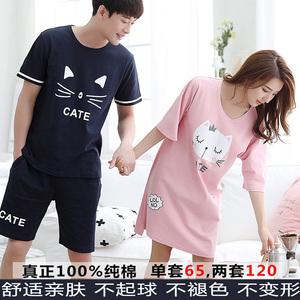Mùa hè vài bộ đồ ngủ 100% cotton Hàn Quốc ngắn tay nightdress nam giới và phụ nữ mùa hè phần mỏng cotton loose home quần áo