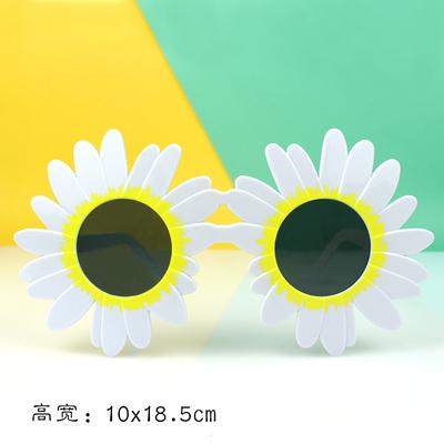 白色太阳花黑镜片网红派对眼镜