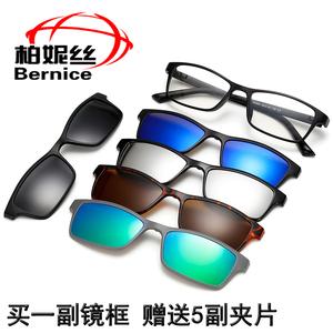 Dual-sử dụng gương năm mảnh nam từ và nữ vuông nhỏ gương phẳng khung kính cận thị đặc biệt kẹp ống kính clip