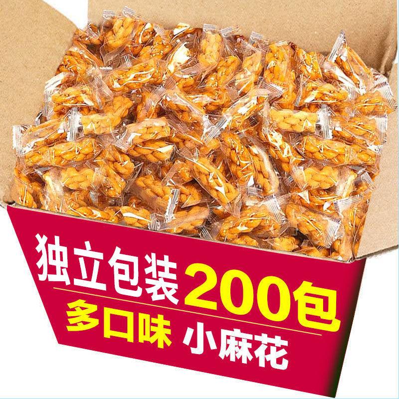 【买100包送100包】小麻花小零食便宜